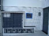 Salão Cônego Valadão Medi