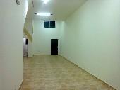 Salão Cônego 83 m²