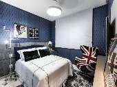 baturite_lounge_house_-_s