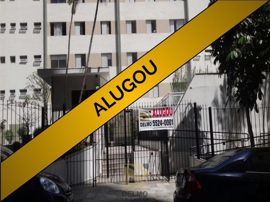 APARTAMENTO - LOCAÇÃO - BROOKLIN