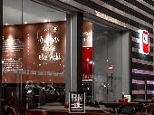 Suhi Bar e Restaurante