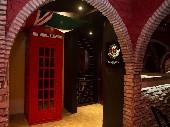 Euro Pub na Varjota